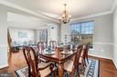 Dining room - 25955 MCCOY CT, CHANTILLY