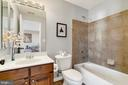 Guest bath to the suite - 25955 MCCOY CT, CHANTILLY