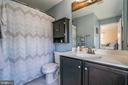 Updated Bathroom - 20755 CITATION DR, ASHBURN