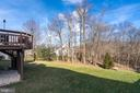 .View from rear deck of trees and green space - 122 LAWSON RD SE, LEESBURG