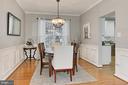 Dining Room - 43228 DARKWOODS ST, CHANTILLY