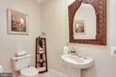 Main level powder room - 10522 DUNN MEADOW RD, VIENNA