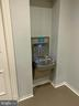 Your own water fountain while you're working out - 7301 DULANY DR, MCLEAN