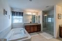 Master Bath with Separate Soaking Tub, Huge Shower - 42660 PARADISE SPRING CT, BRAMBLETON