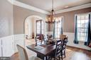 Formal dining room has specialty wainscotting - 18607 MONTAGUE PL, PURCELLVILLE
