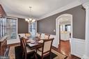 Dining room - 42445 MEADOW SAGE DR, BRAMBLETON
