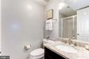 Renovated full bathroom with designer touches - 1460 PARK GARDEN LN, RESTON