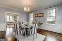 Large bright dining room - 300 N VIEW TER, ALEXANDRIA