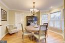 Formal dining room - 5913 WELBORN DR, BETHESDA