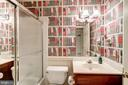 Lastly, a full bath, never know when you need it! - 9097 WEXFORD DR, VIENNA