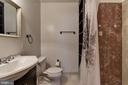 Attached Full Bath to Bedroom #5 - 2301 TWIN VALLEY LN, SILVER SPRING