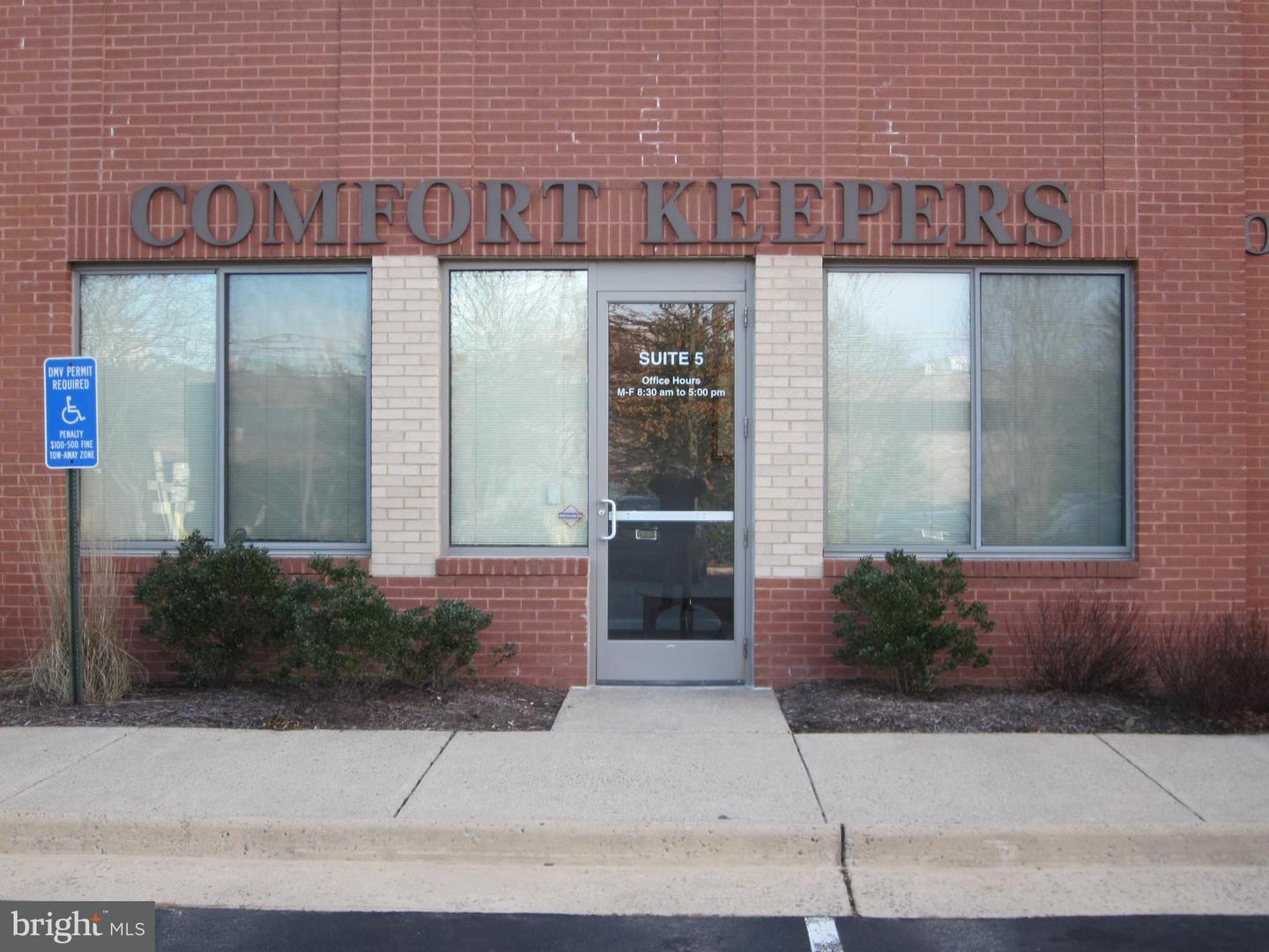 Commercial for Sale at 459 Herndon Pkwy #5 459 Herndon Pkwy #5 Herndon, Virginia 20170 United States