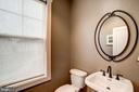 Powder Room - 22501 VERDE GATE TER, BRAMBLETON