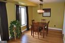 Great space for dining - 6001 ARLINGTON BLVD #706, FALLS CHURCH