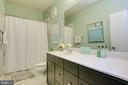 Full Hall Bath - 20497 MILBRIDGE TER, ASHBURN