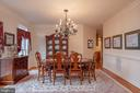 Entertaining is a Dream in the Dining Room - 10515 WILDBROOKE CT, SPOTSYLVANIA