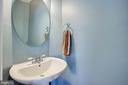 Main level half bath - 104 MEHERRIN TER SW, LEESBURG