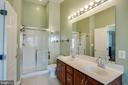 Master bedroom  luxury bath - 104 MEHERRIN TER SW, LEESBURG