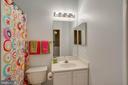 Upper hall bath - 104 MEHERRIN TER SW, LEESBURG