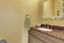 Informal Powder Room - 6709 ARROYO CT, ROCKVILLE