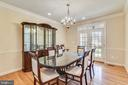 Formal Dining Room opens to Front Porch. - 3446 VALEWOOD DR, OAKTON