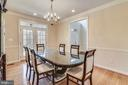 Formal Dining Room - 3446 VALEWOOD DR, OAKTON