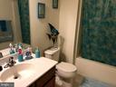 2nd Floor Full Bath - 133 EVERGREEN CT, MOUNT ROYAL