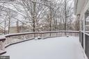 Deck Offers Privacy, Great for Entertainment - 43127 LLEWELLYN CT, LEESBURG