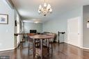 Kitchen Eating Area - 43127 LLEWELLYN CT, LEESBURG