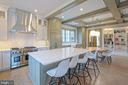 Expansive Island / Breakfast Bar - 5400 CATHEDRAL AVE NW, WASHINGTON