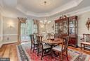 Expansive dining room - 11102 DEVEREUX STATION LN, FAIRFAX STATION
