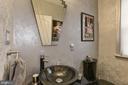 Powder room  1st floor - 8830 WARM GRANITE DR DR #51, COLUMBIA