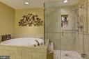 Luxury master bath  separate shower - 8830 WARM GRANITE DR DR #51, COLUMBIA