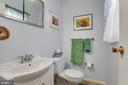 Master bedroom bathroom - 13131 BEAVER TER, ROCKVILLE