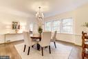 Dining Room - 4960 HILLBROOK LN NW, WASHINGTON