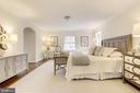 Lovely Master Suite - 4960 HILLBROOK LN NW, WASHINGTON
