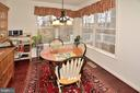 Breakfast room with  view of woods/lake - 2524 BRENTON POINT DRIVE, RESTON