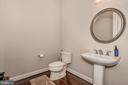 Main level half bath for guests! - 42617 NICKELINE PL, CHANTILLY