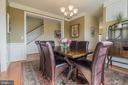 Separate Dining Room - 10901 DEER MEADOW CT, NOKESVILLE
