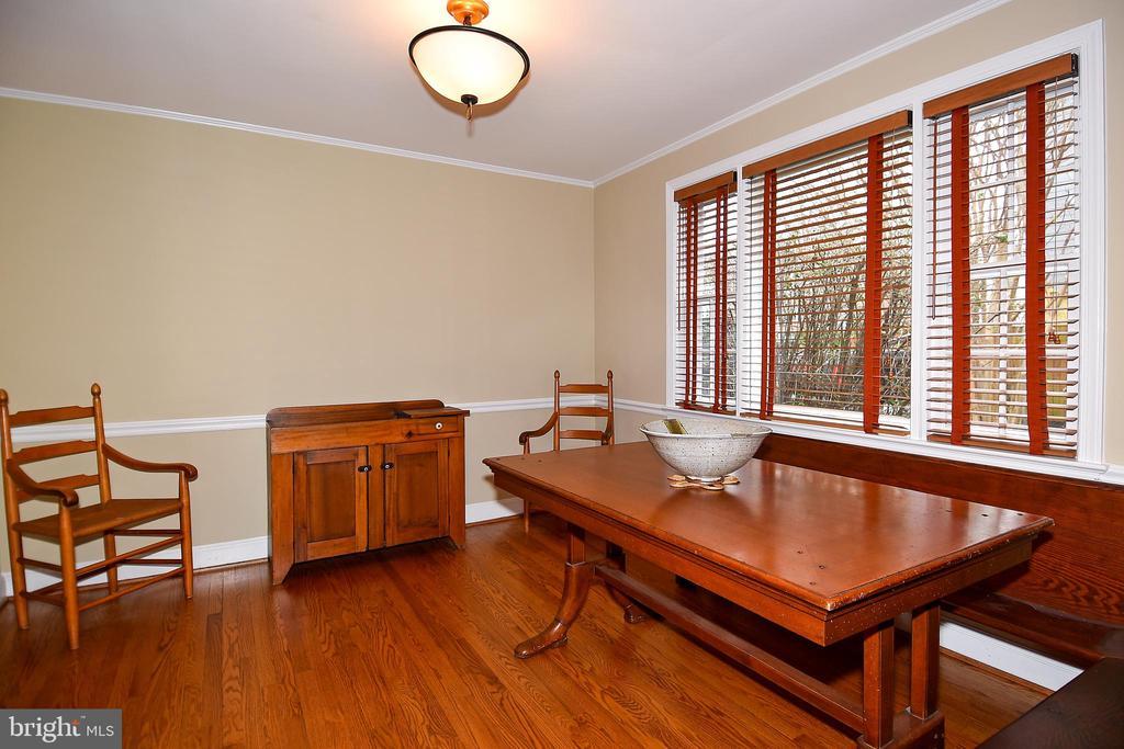 Dining Room with Hardwood Flooring - 2259 N WAKEFIELD ST, ARLINGTON