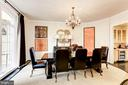 Dining Room with floor to ceiling windows - 208 MCHENRY ST SE, VIENNA
