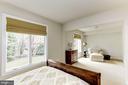 Guest suite on lower level w/ en-suite bath - 208 MCHENRY ST SE, VIENNA