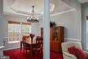 Separate dining room - 6857 ROLLING CREEK WAY, ALEXANDRIA