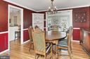 Dining room - 8235 TOLL HOUSE RD, ANNANDALE