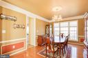 Dining Room - 42824 VESTALS GAP DR, BROADLANDS