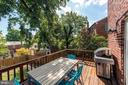 Deck - Located Off Living Room on Main Level! - 42 KENNEDY ST, ALEXANDRIA