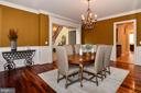 Spacious and bright Dining room - 12794 YATES FORD ROAD, CLIFTON