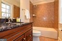 4th en-suite bathroom with granite counters - 12794 YATES FORD ROAD, CLIFTON