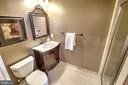 Full Bath With Shower Across From Library - 11990 MARKET ST #1811, RESTON