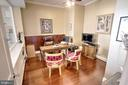 Library/3rd Bedroom - 11990 MARKET ST #1811, RESTON